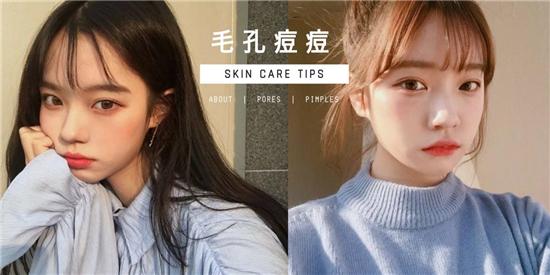 2019年祛痘产品排行榜10强 终于明白为什么别人脸上没有痘痘了