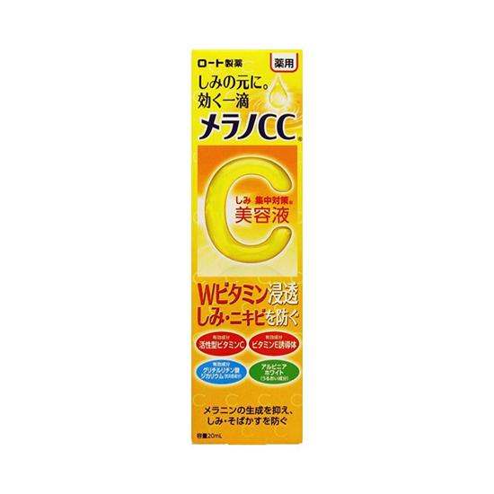 好用有效的祛痘印護膚產品排行榜10強 給自己一個細膩無暇的面孔