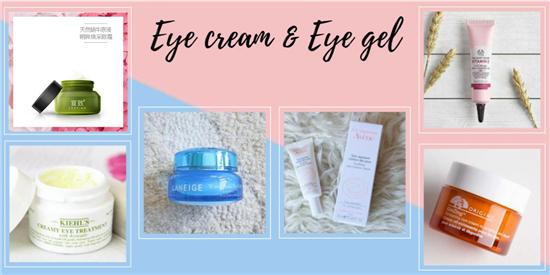 目前好用的眼霜排行榜 高口碑有效果的眼霜才是我們想要的