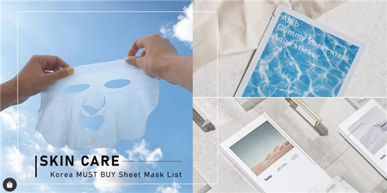 美白面膜哪个牌子效果好 安全有效好用的美白面膜排行榜