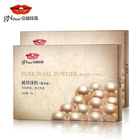双十一国货护肤品海外销售排行榜前十名 外国市场没那么容易打开