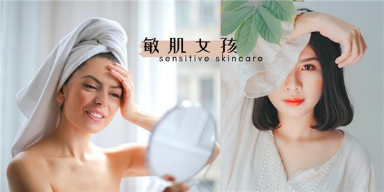 敏感肌肤用什么护肤品 真正温和好用修复的护肤品合集