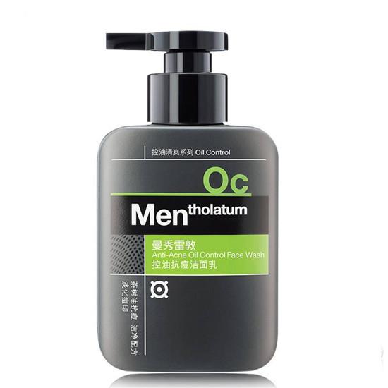 男士洗面奶哪个好用?2021年评测真正好用的男士洗面奶十大排行榜