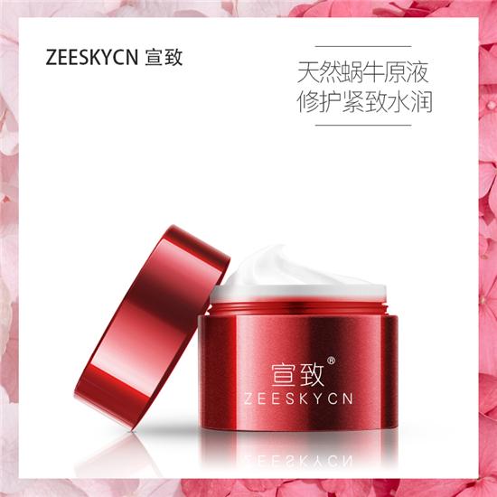 红血丝用什么护肤品修复比较好 温和有效的去红血丝产品排行榜