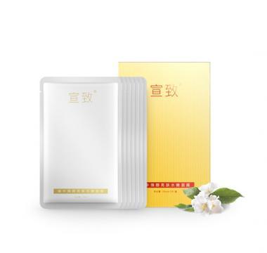 6款超级好用的美白补水面膜 让肌肤全面升级 水嫩又亮白