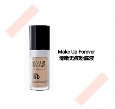 丝芙兰导购总结 口碑超好的10款化妆品推荐 复购率高效果好