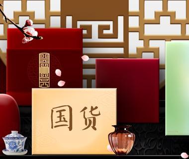 在国外卖的最好的中国产品有哪些 在外国卖的最好的国货排行榜10强
