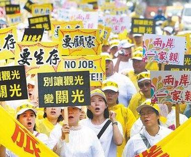 台湾经济和旅游业越来越难看了 莎莎美妆在台湾亏损关店