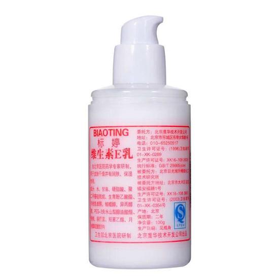 618值得入手的国货合集 平价好用的国货护肤品排行榜前十名